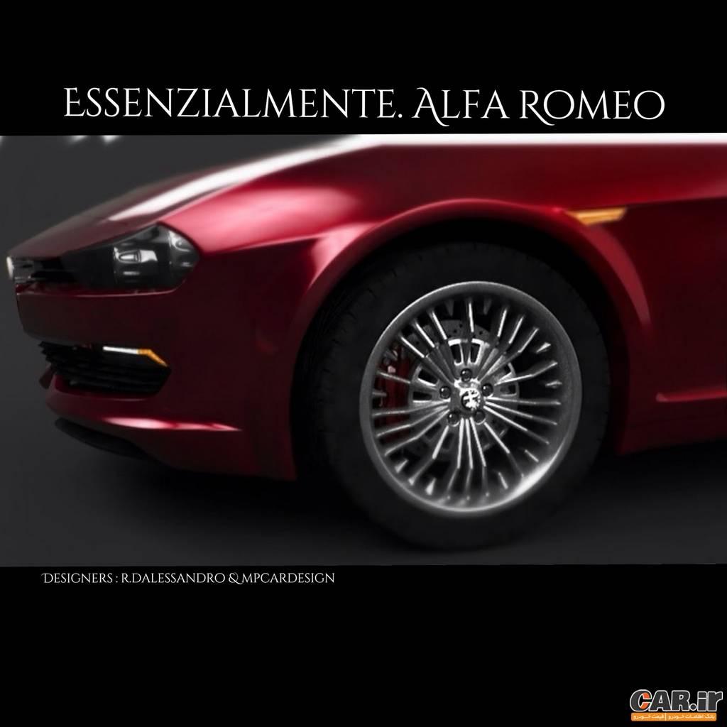 آلفا رومئو جولیا-چرخ