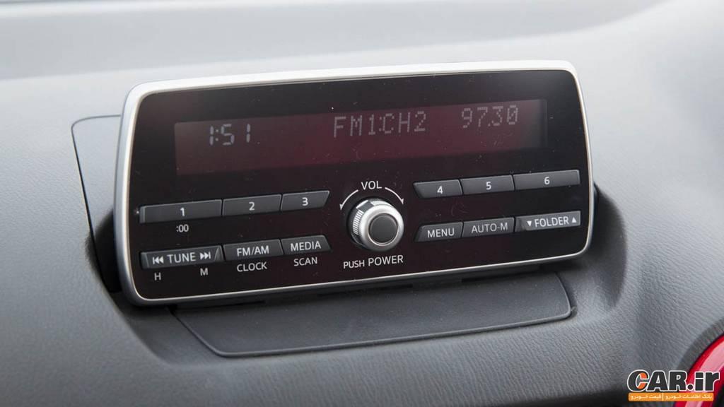مزدا 2-نمای سیستم صوتی